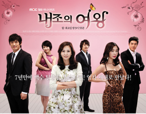 """Naejoui Yeowang"" (Queen of Housewives) is a South Korean Romantic Comedy"